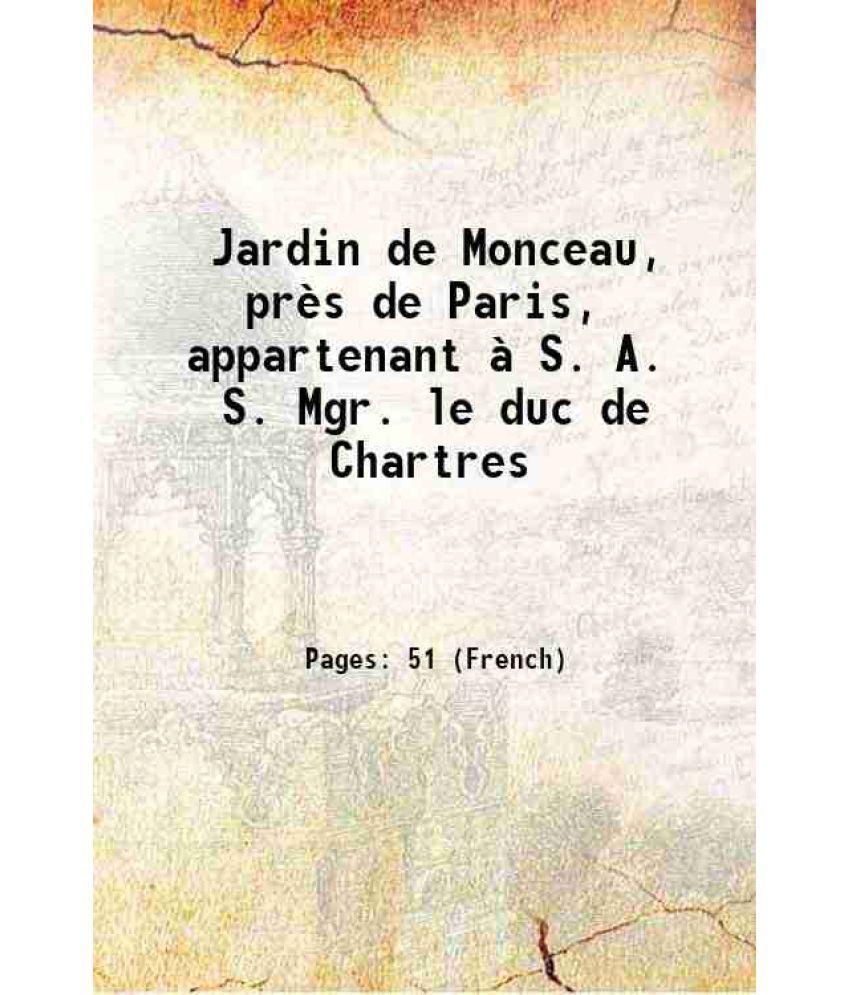 Jardin De Monceau Pr s SDL 1 751af