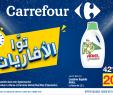 Carrefour Mobilier Génial Nos Promotions 9adhity