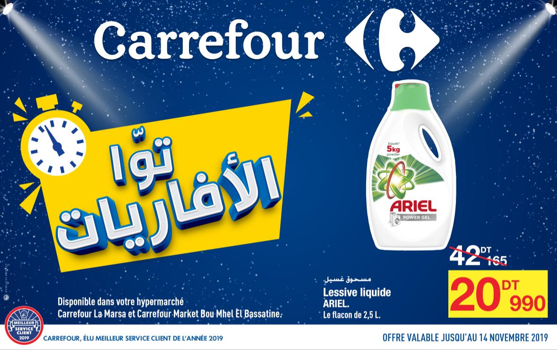 Carrefour Mobilier Génial Nos Promotions 9adhity Of 28 Nouveau Carrefour Mobilier