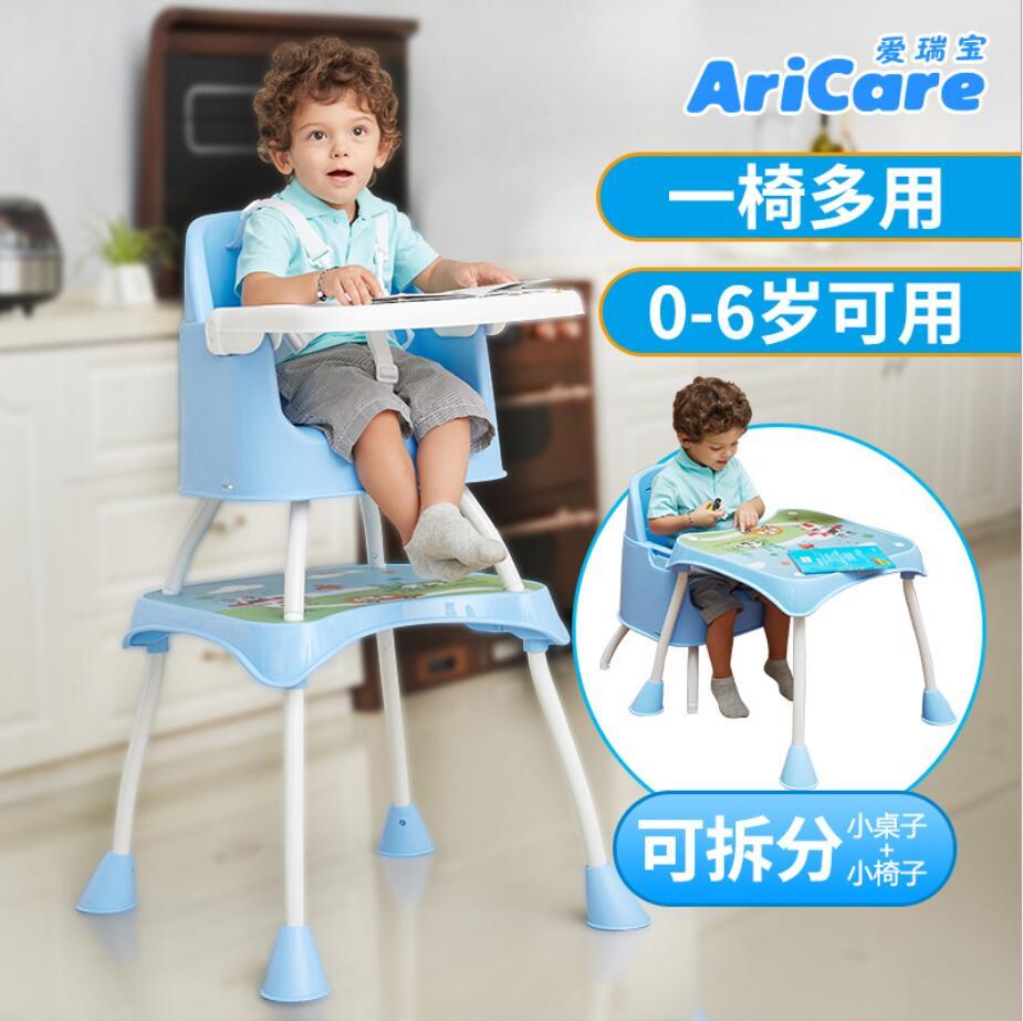 B b manger chaise modulaire b b dinette multi fonctionnelle portable pliant b b chaise haute