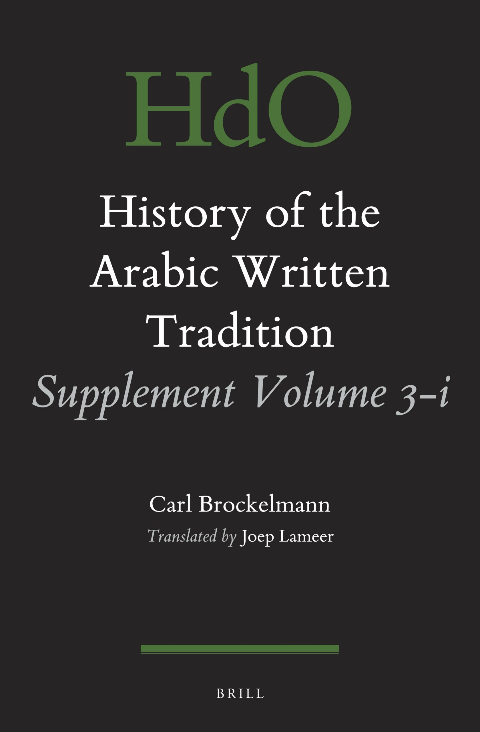 Eclerc Voyage Génial Abbreviations In History Of the Arabic Written Tradition Of 39 Génial Eclerc Voyage