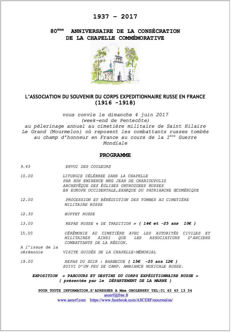 RC Invitation 80ème anniversaire de la consécration de la Chapelle Mémorial 1937 2017 FR % 06 04