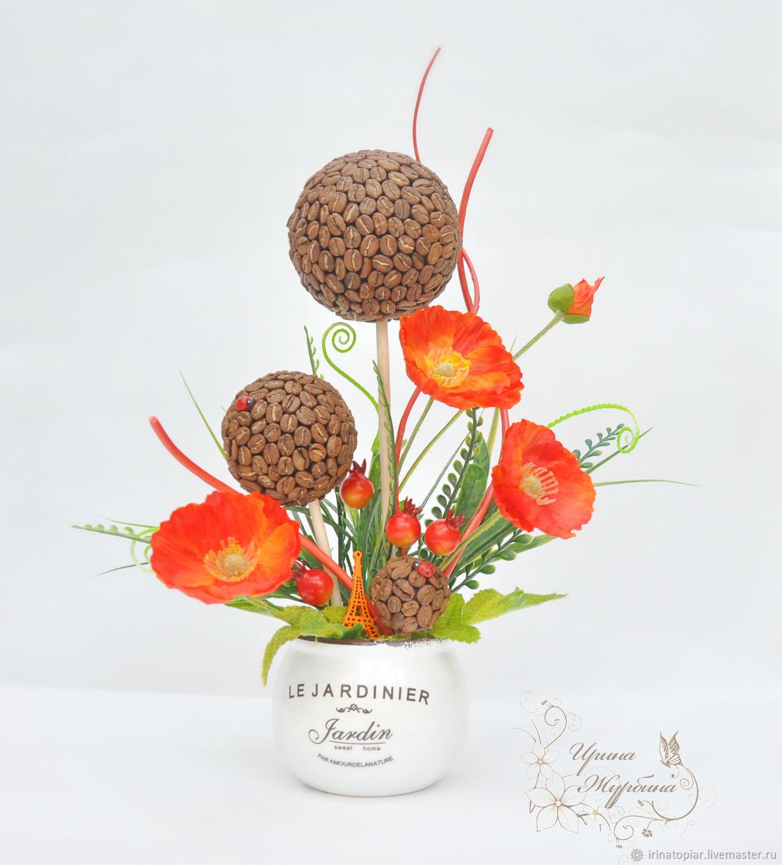 19fdf9fd9b05cff758bfdebba7w5 tsvety i floristika kofejnyj topiarij s makami