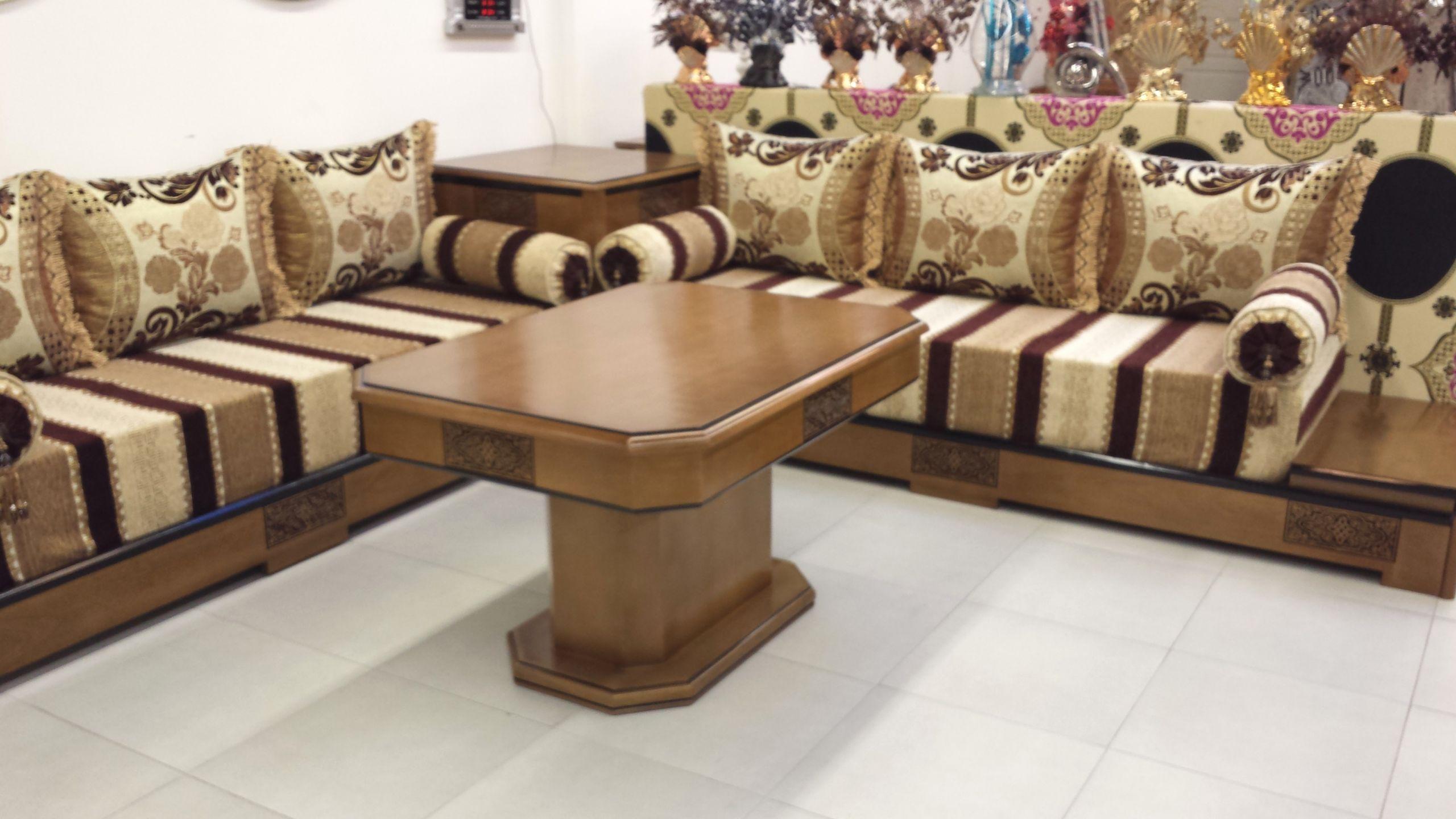 vente tissu salon tunisie avec vente salon marocain en tunisie collection avec salon marocain avec vente salon marocain en tunisie collection avec salon marocain moderne tunisie images et vente tissu