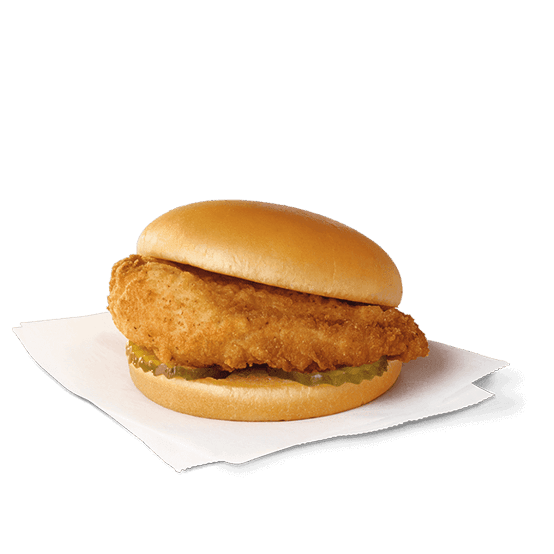 0000s 0005 NEW Stack620 PDP Chick Fil A Sandwich 1085