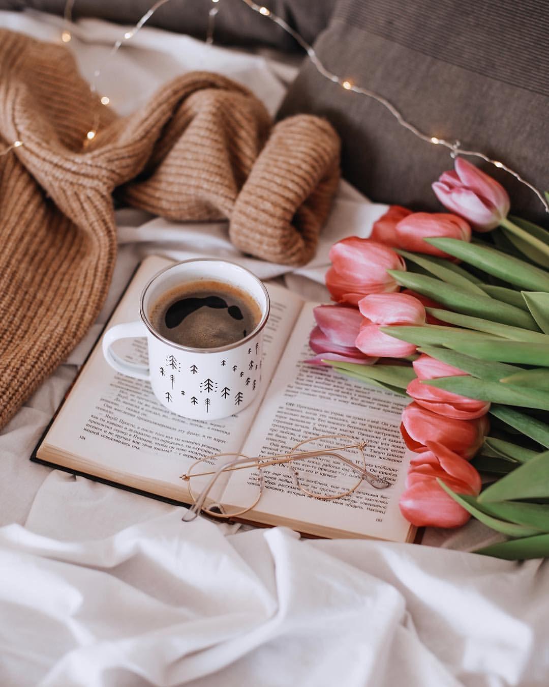 Promotion Table De Jardin Beau 442 Best Cafea De Primăvara Images In 2019