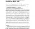 Promotion Table De Jardin Unique Pdf Biostimulants for Plant Growth Promotion and