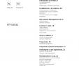 Salon Bas Aluminium Beau Indesit Ltf 11s111 Eu Instruction for Use