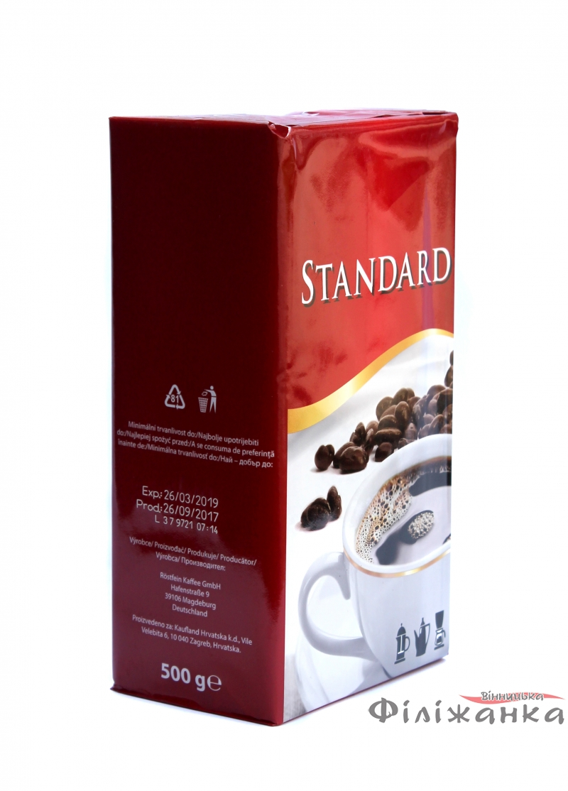 Salon D Ejardin Luxe Кофе моРотый Röstfein Kaffee Standard 500 г 120 Of 30 Beau Salon D Ejardin