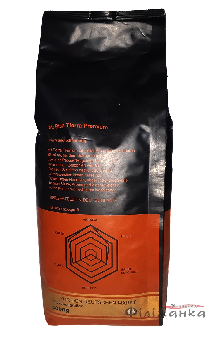 Salon De Jardi Luxe Кофе в зернах Mr Rich Tierra Premium 1 кг