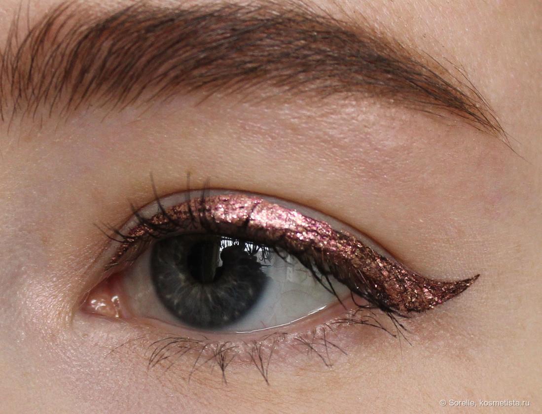 Salon De Jardin Compact Beau Holika Holika Eyemetal Glitter 09 Peach Crush Отзывы о Of 34 Charmant Salon De Jardin Compact
