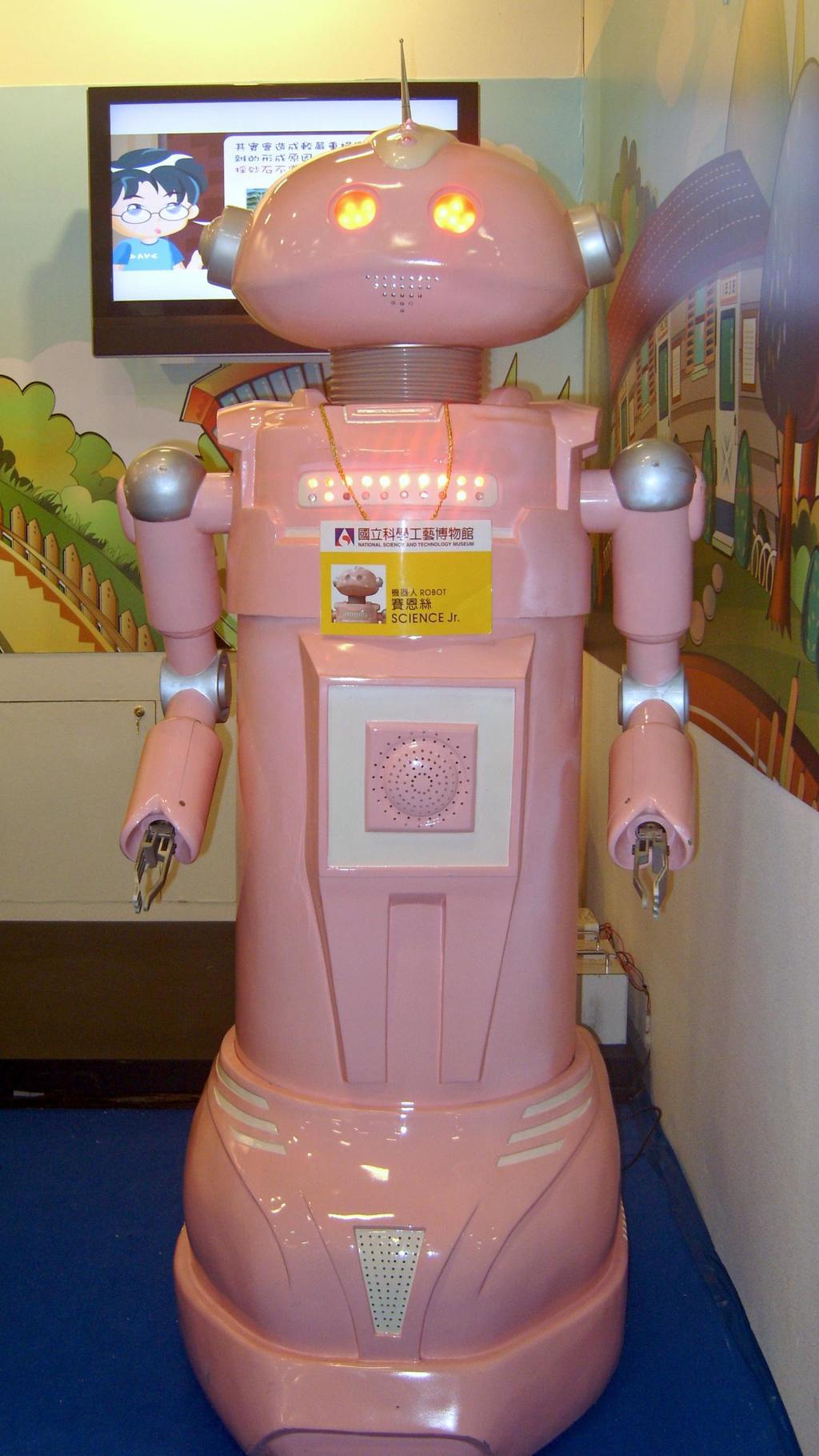 2008 Taipei IT Month Day9 NTSM Robot Science Junior