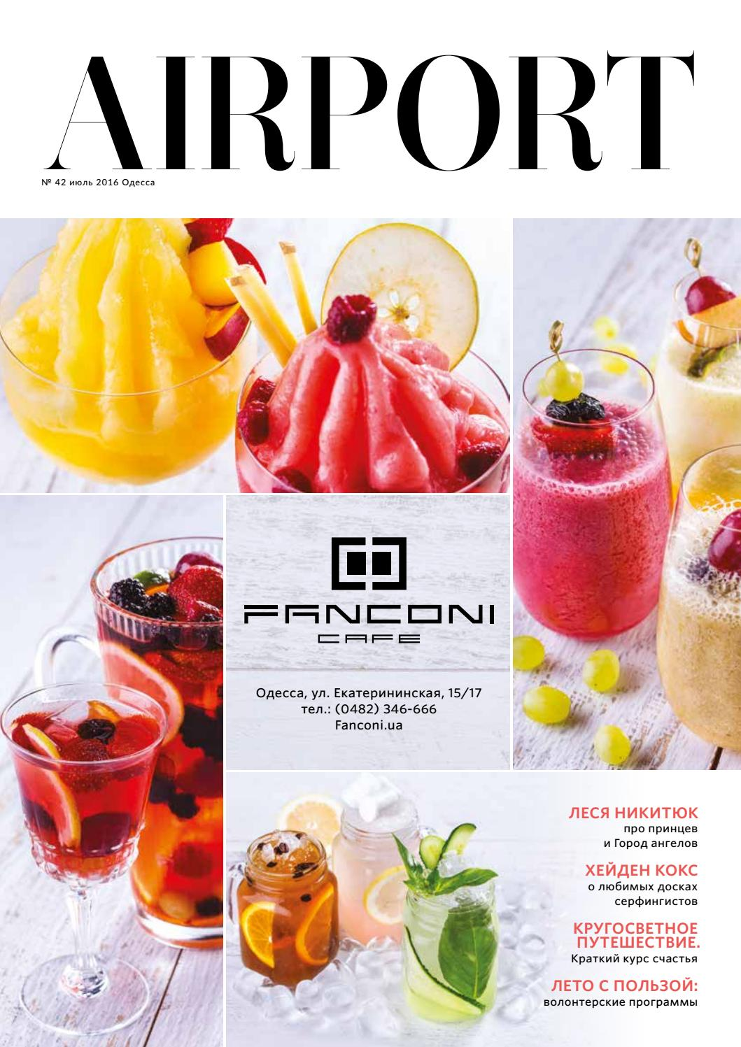 Salon De Jardin Lounge Génial July 16 by Airport Magazine Odessa issuu Of 20 Élégant Salon De Jardin Lounge