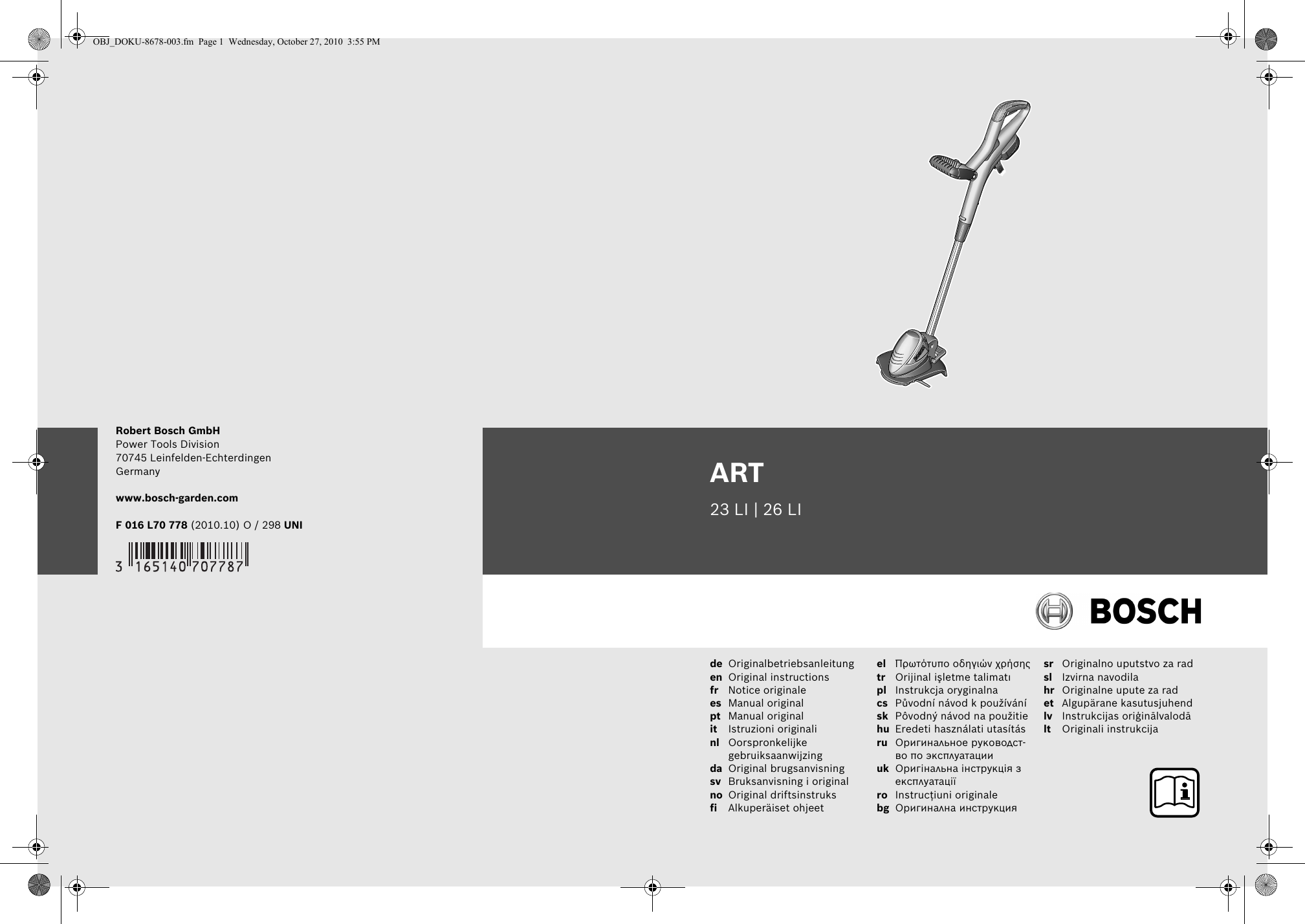 Art26LiManual User Guide Page 1