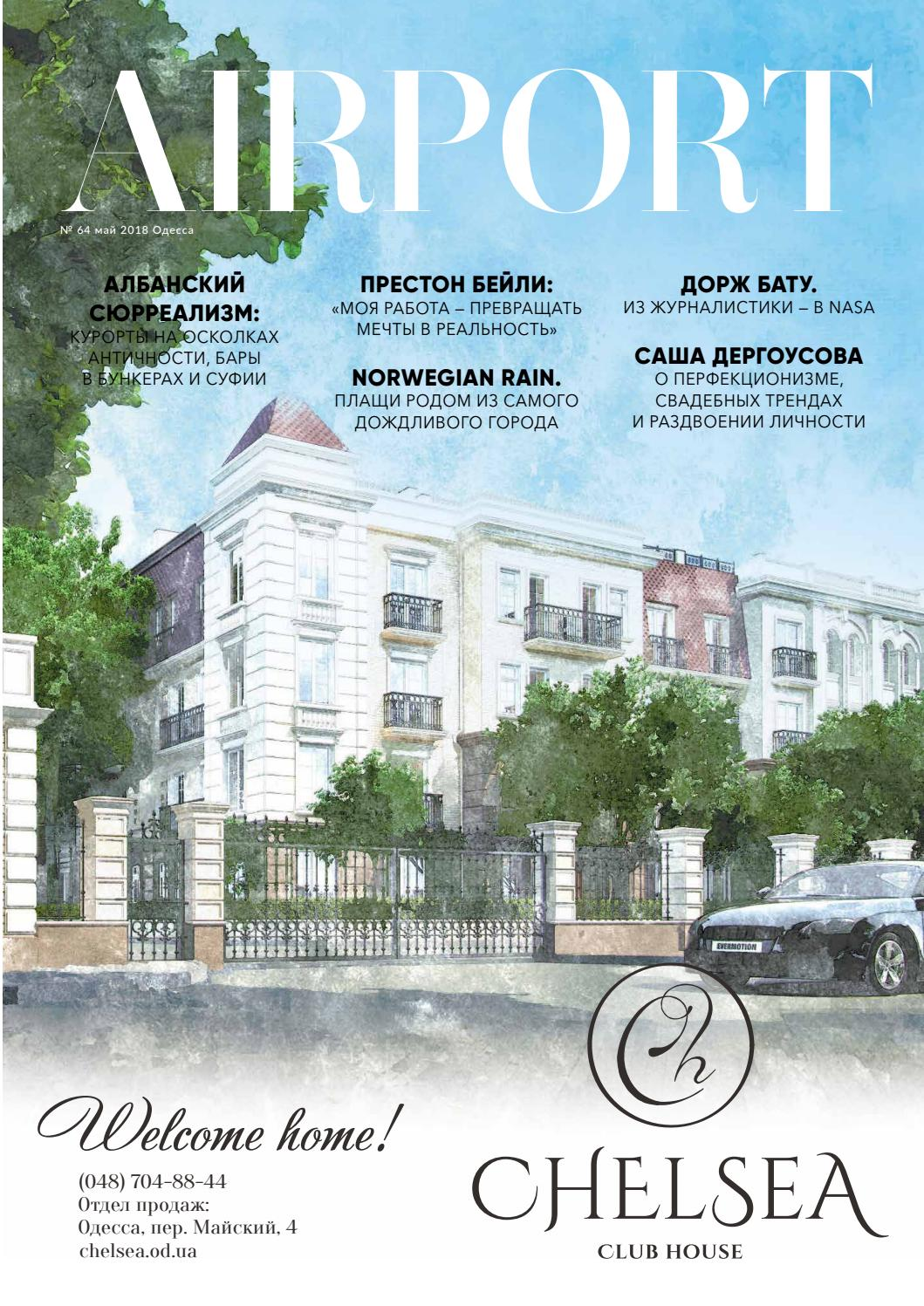 Salon De Jardin Promo Best Of May 18 by Airport Magazine Odessa issuu