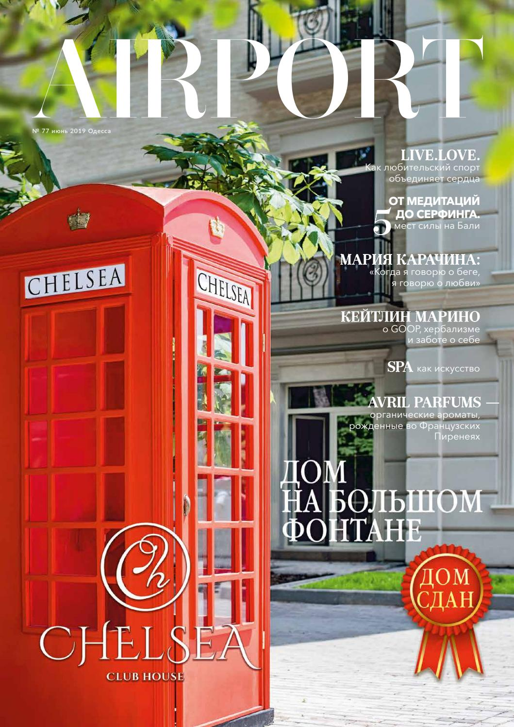 Salon Jardin 2 Places Luxe June 19 by Airport Magazine Odessa issuu Of 38 Inspirant Salon Jardin 2 Places