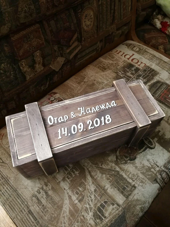 Table De Salon Nouveau Подарки на свадьбу ручной работы Свадебный ящик дРя вина
