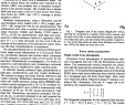 Table Fer Charmant Triangular Plot Of the System Mg Mn Fer Fero Showing the