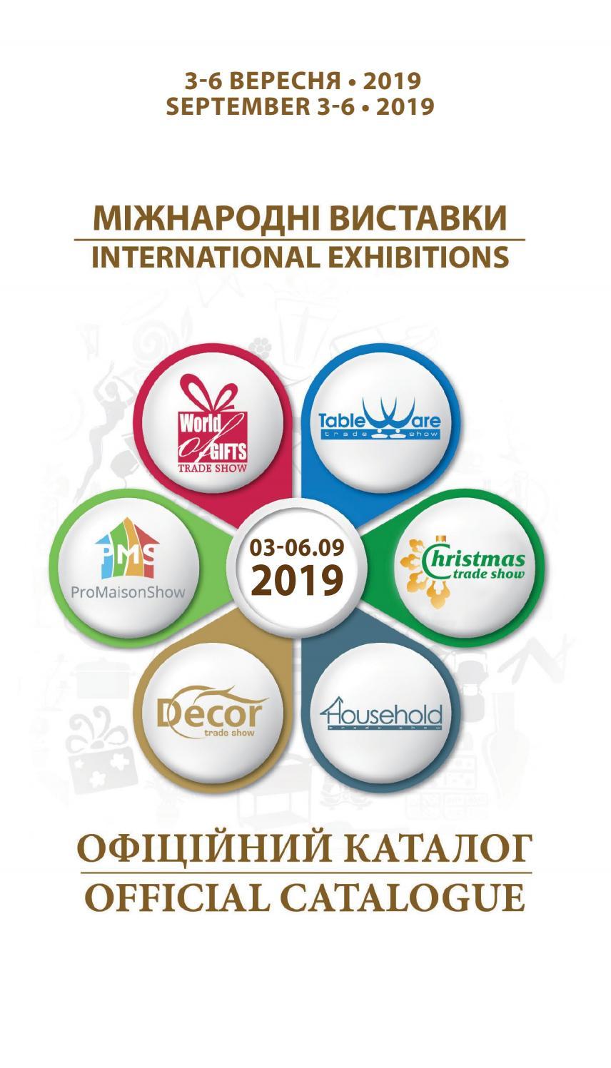 Table Jardin Promo Inspirant Ficial Promaisonshow Exhibition Catalog by Parus Expo