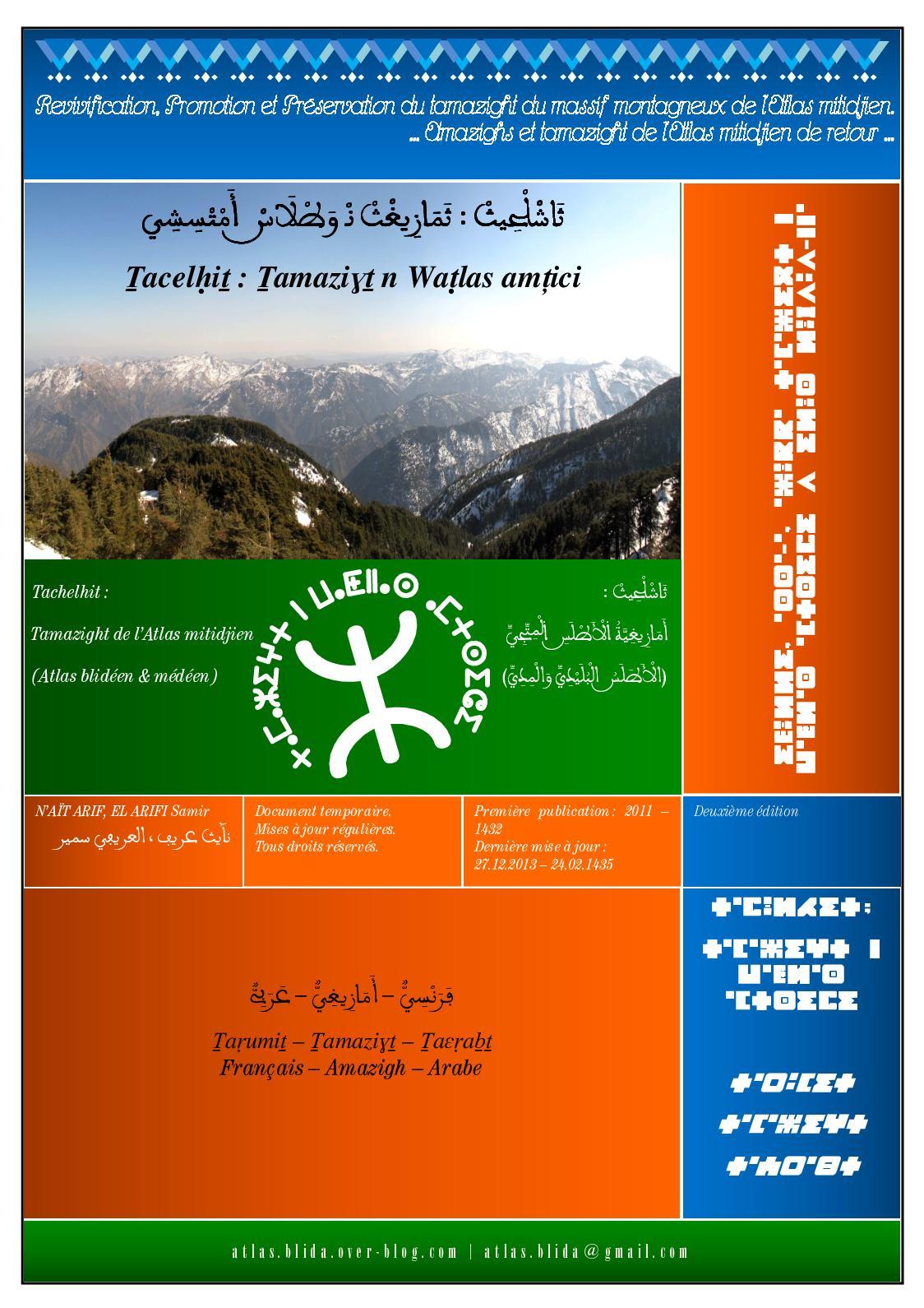 Aménagement Jardin En Pente Douce Beau Calaméo Tamazight atlas Blida Mtidja Algeria Of 52 Élégant Aménagement Jardin En Pente Douce