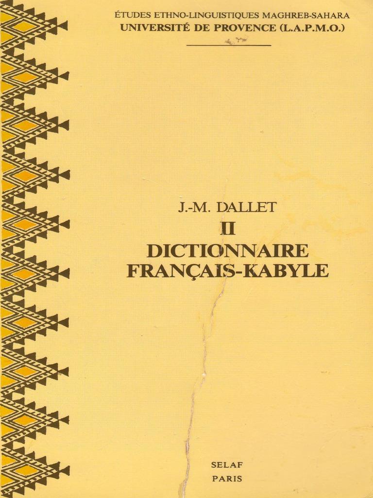 Blatte Jardin Nouveau Dictionnaire Francais Kabyle De J M Dallet Au format Of 70 Luxe Blatte Jardin