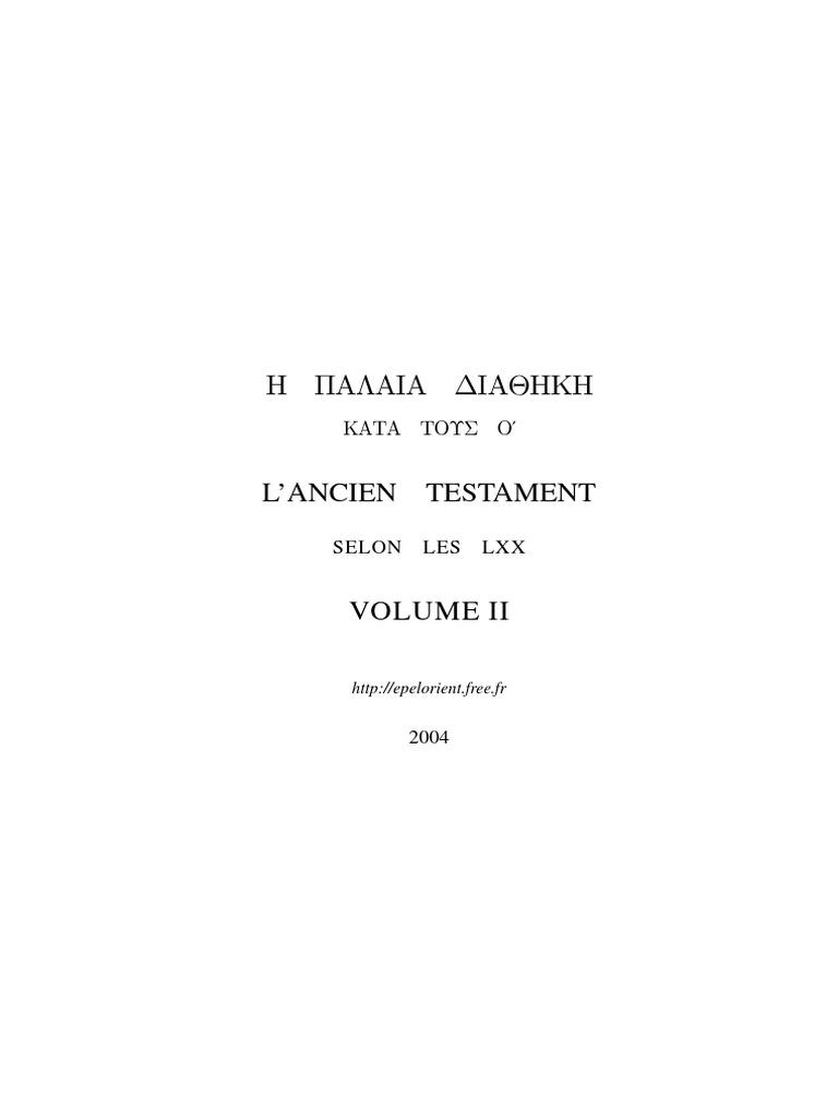 Cherche Personne Pour Travaux Jardin Luxe Ot Lxx Septuagint Greek French & English Part 2 Septante Of 66 Beau Cherche Personne Pour Travaux Jardin