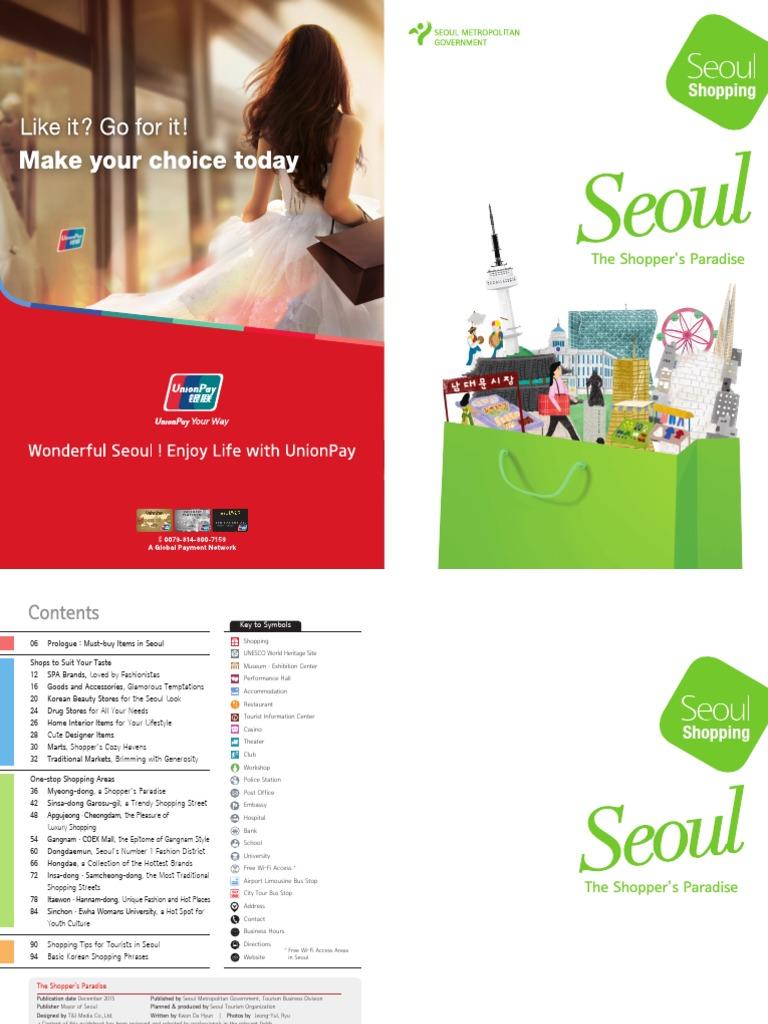 Entrée Jardin D Acclimatation Charmant Seoul the Shopper S Paradise Pdf Korean Cuisine Of 80 Unique Entrée Jardin D Acclimatation