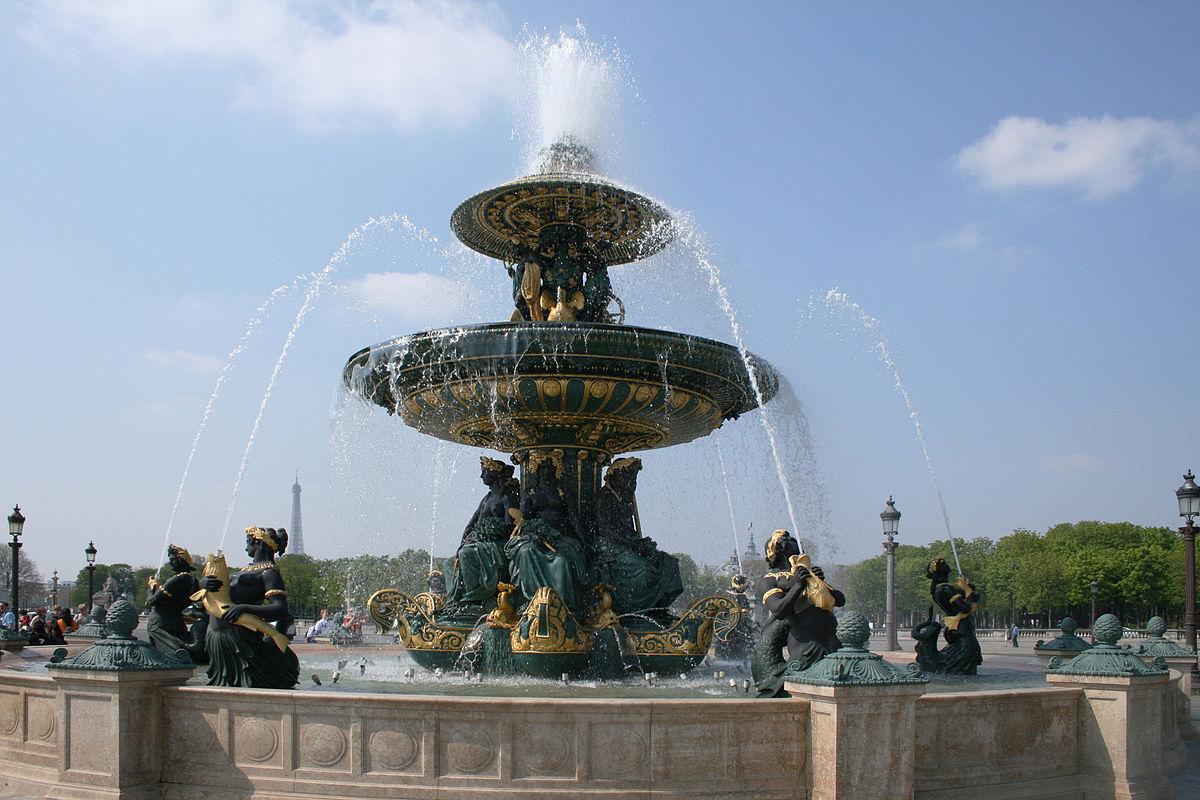 Entrée Jardin D Acclimatation Nouveau Fountains In Paris