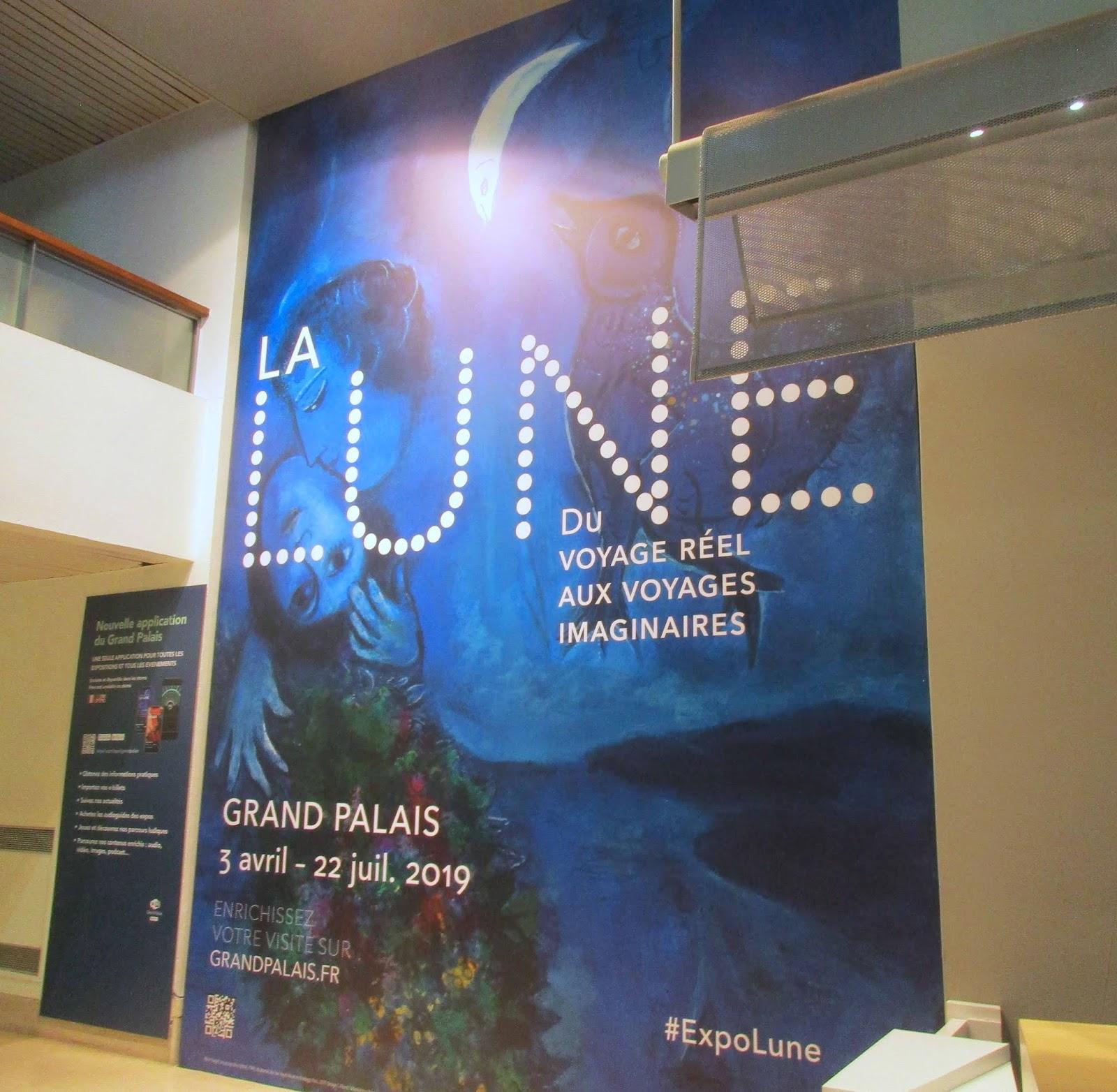 000 Expo Lune Entrée 2a