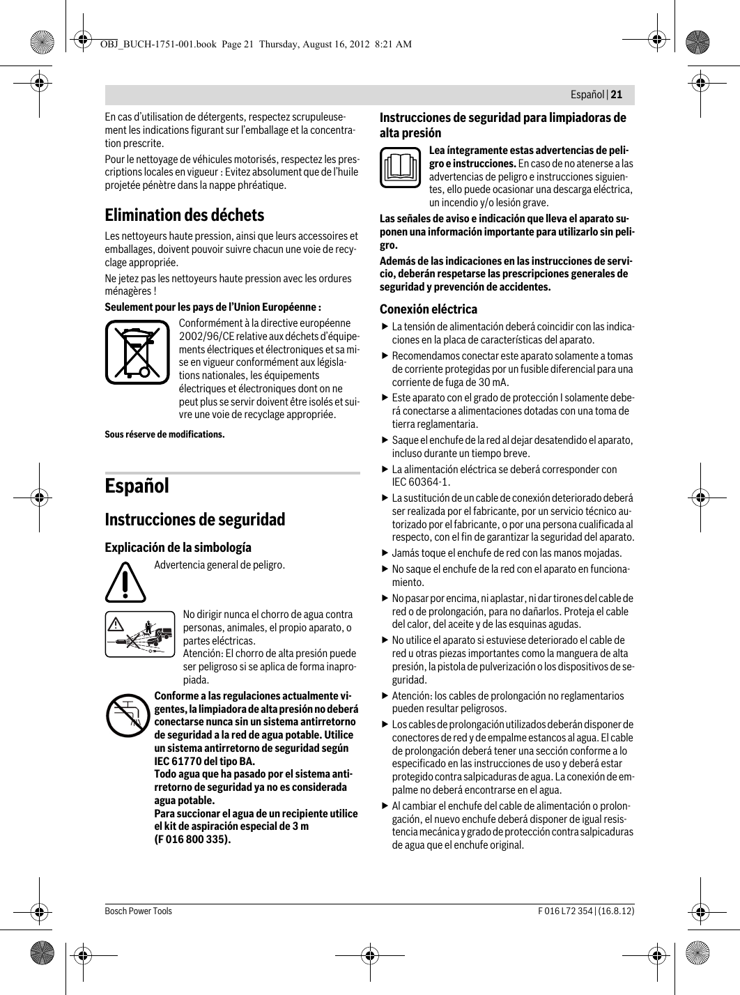 InstructionD B175Cf4687B9944Fd2D8Fdde78 User Guide Page 21