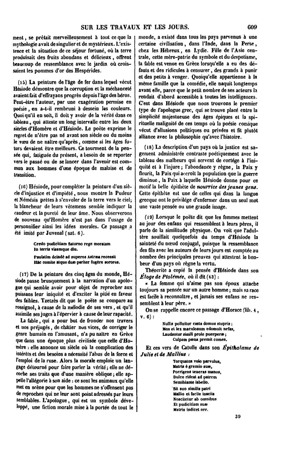 Jardin Arcadie Beau Notes Du Mont Royal Cette œuvre Est Hébergée Sur Notes Du Of 77 Luxe Jardin Arcadie