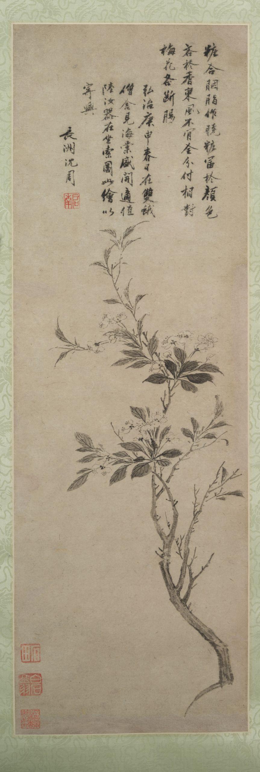 2243px Ren Yu Landscape 1915 97 2 Cleveland Museum of Art tiff
