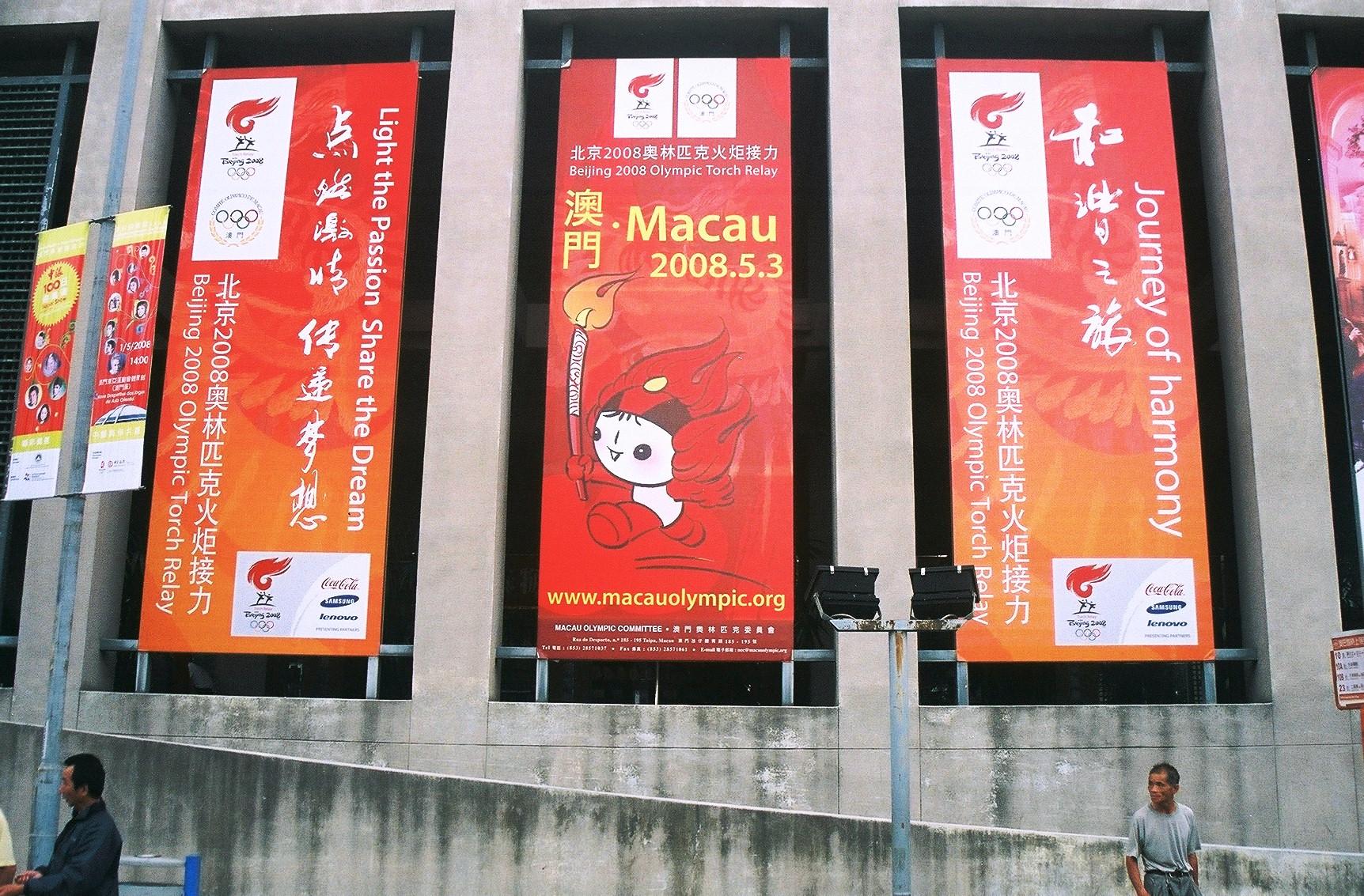 CAT Macao JPG