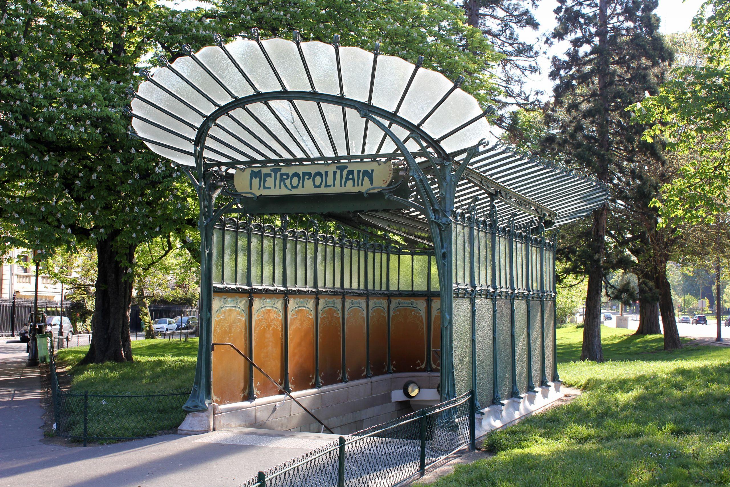 Paris Metro 2 Porte Dauphine Libellule JPG
