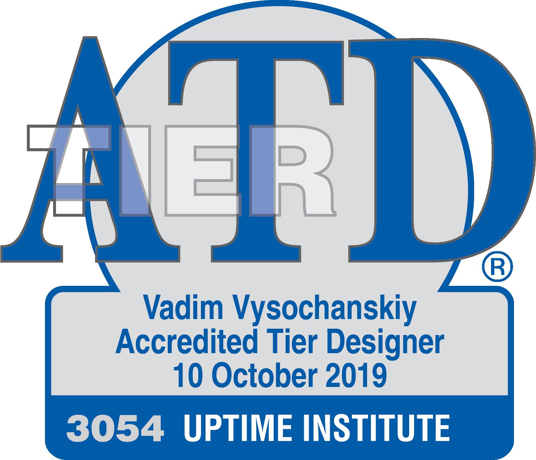 FOIL ATD3054 Vysochanskiy