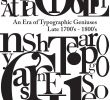Jardin Encyclopédie Inspirant An Era Of Typographic Geniuses 1700 S 1800 S by James