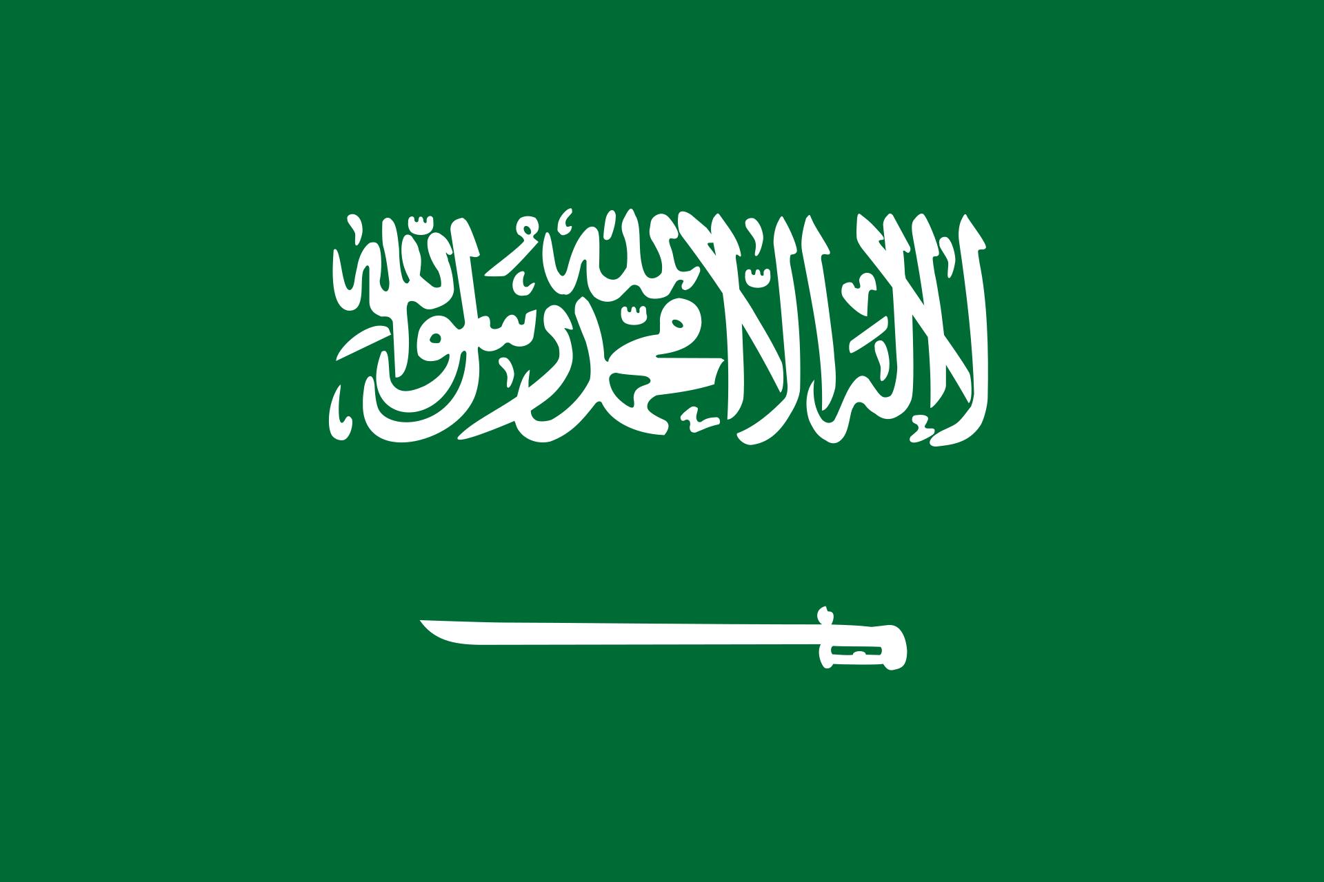 1920px Flag of Saudi Arabiag