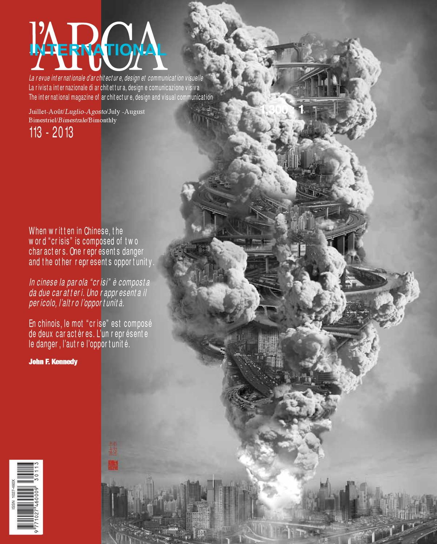 Massif Paysager Unique Arca International by Colibri issuu