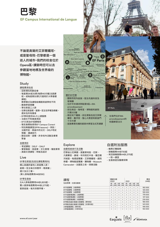Jardin Du Louvre Charmant Hk Aya D1 2020 by Ef Education First issuu