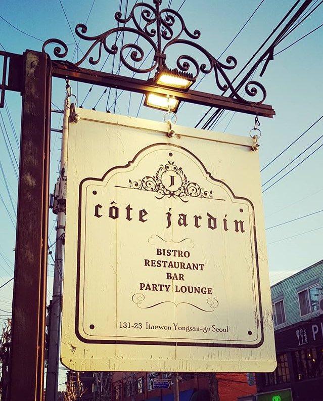 "Restaurant Coté Jardin Unique 🌱 I M On Twitter "" Kimjunghyun and Hwangseungun Filming"